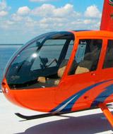 罗宾逊r44直升机-直升飞机租赁