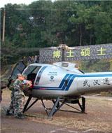 恩斯特龙480b直升机-私人直升机租赁