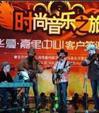 美国乡村乐队